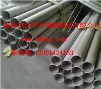 戴南不锈钢无缝管出口品质 常规及非标定制