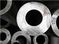 不锈钢厚壁管内外加工 常用规格