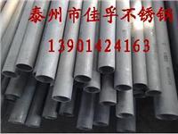 304不锈钢无缝管规格为114*3 114*3