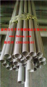 戴南304不锈钢厚壁管供应商 304不锈钢厚壁管