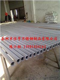 2520不锈钢厚壁管 2520不锈钢