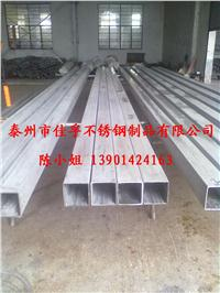 不锈钢方管_304方管 不锈钢方管 304方管