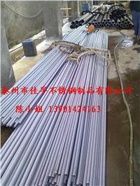 江苏戴南不锈钢厚壁管供应商 戴南不锈钢厚壁管