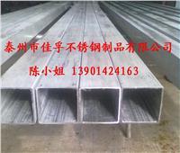 不锈钢方管由兴化专业生产方管的钢管厂供应 80*80*4