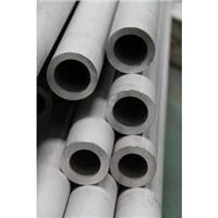 304不锈钢无缝厚壁管规格 304