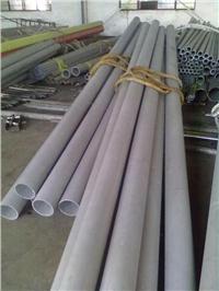 戴南不锈钢制品厂生产的304不锈钢无缝钢管 304