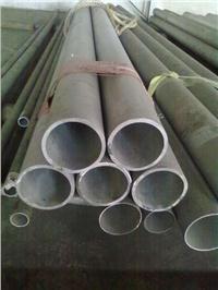 冷轧不锈钢管戴南不锈钢制品厂生产 45*2
