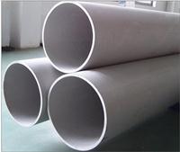 工业用戴南304不锈钢无缝管生产商 戴南不锈钢无缝管