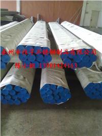 不锈钢管工厂 25*3