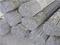 江苏戴南不锈钢管生产商 219*8
