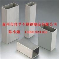 不锈钢矩形管系列 80*40*4