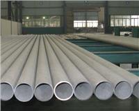 江苏戴南生产不锈钢工业管的工厂 168*4