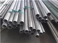 低碳304L不锈钢无缝管 304L不锈钢无缝管 低碳不锈钢无缝管