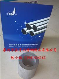304不锈钢厚壁管机械厂专用
