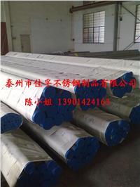 江苏不锈钢无缝钢管优质厂家生产 304钢管