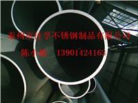 兴化304不锈钢无缝管厂家供应 304无缝管