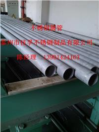空调净化器过滤用不锈钢管道