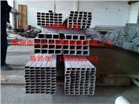 200材质Ni1不锈钢管规格45x30x3 45x30x3