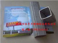 长安街土豪金防撞反弹护栏用不锈钢方管带弧异型方管 80x80x3   160x80x4  20x20x2   45x45x3
