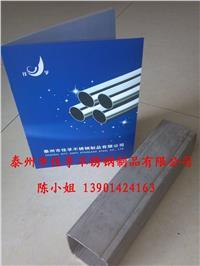 长安街土豪金防撞反弹护栏用不锈钢方管带弧异型方管