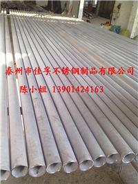 F321材质不锈钢管库存 非标定制
