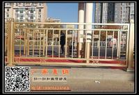 江苏厂家直销304不锈钢护栏北京长安街通州区同款金色护栏防撞栏杆