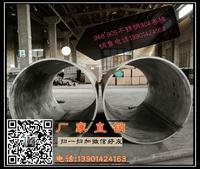 戴南不锈钢卷筒 304卷筒 单条焊缝钢板卷焊 不锈钢桶加工