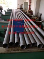 供应现货TP304不锈钢无缝管