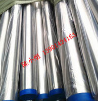 戴南卫生级不锈钢管生产厂家规格38材质304