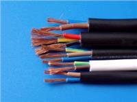 矿用控制电缆MKVVRP 矿用控制电缆MKVVRP
