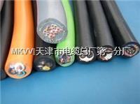 拉力电缆MHYBV-2*2*0.75 拉力电缆MHYBV-2*2*0.75