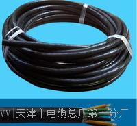 4芯电缆线 铜芯线 护套线_图片 4芯电缆线 铜芯线 护套线_图片