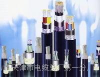 NH-RVVP 2*1.5信号线电缆_国标 NH-RVVP 2*1.5信号线电缆_国标