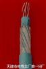 MHYA32钢丝铠装矿用电话电缆-MHYA32 MHYA32
