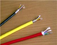 矿用通信电缆;矿用通讯电缆;;矿用电话电缆 MHYAV、MHYA32、MHYV、MHYVR
