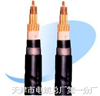 矿用控制电缆-MKVVR;MKVV;MKVV32;MKVV22