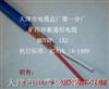 MHYVRP矿用屏蔽信号电缆-MHYVRP1×2 1×4 2×2 3×2 4×2-0.75-1.0-1.5 MHYVRP矿用屏蔽信号电缆-MHYVRP1×2 1×4 2×2 3×2 4