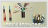 KYJVP2-22电缆铜带屏蔽控制电缆KYJVP2-22 铜带屏蔽控制电缆KYJVP2-22