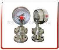 工字型隔膜电接点压力表 100BF-MG