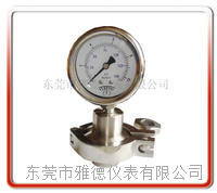 卡箍式卫生型隔膜表  60YTP-MC