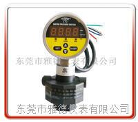 PP隔膜式数显电接点压力表 YDSX-PP005-1