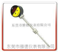 80mm径向工程塑壳数显温度计 YDSX-022