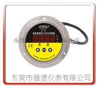 PN3094通讯数显远传智能压力表 YDSX-PN3094-SDZT