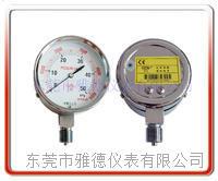 75MM径向新款调零式微压表 膜盒压力表 WYE75-L06