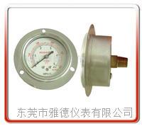 60MM轴向带边微压表 调压箱膜盒压力表 呼吸机膜盒压力表 燃气压力表 WYE60-LB01