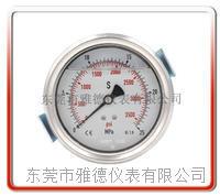 100mm轴向带U型架德国款全不锈钢充油表 全不锈钢抗震压力表 100LBDZK-1013-1