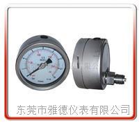 100MM轴向不带边偏心全钢压力表  100LBDF-1011-1