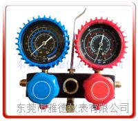 R410高低压冷媒表组  R410-2