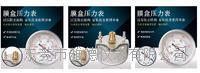 60MM支架负压调零膜盒压力表燃气微压表膜盒压力表微压表