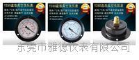 60MM盘形真空负压表真空压力表嵌装式真空气压表负压真空表